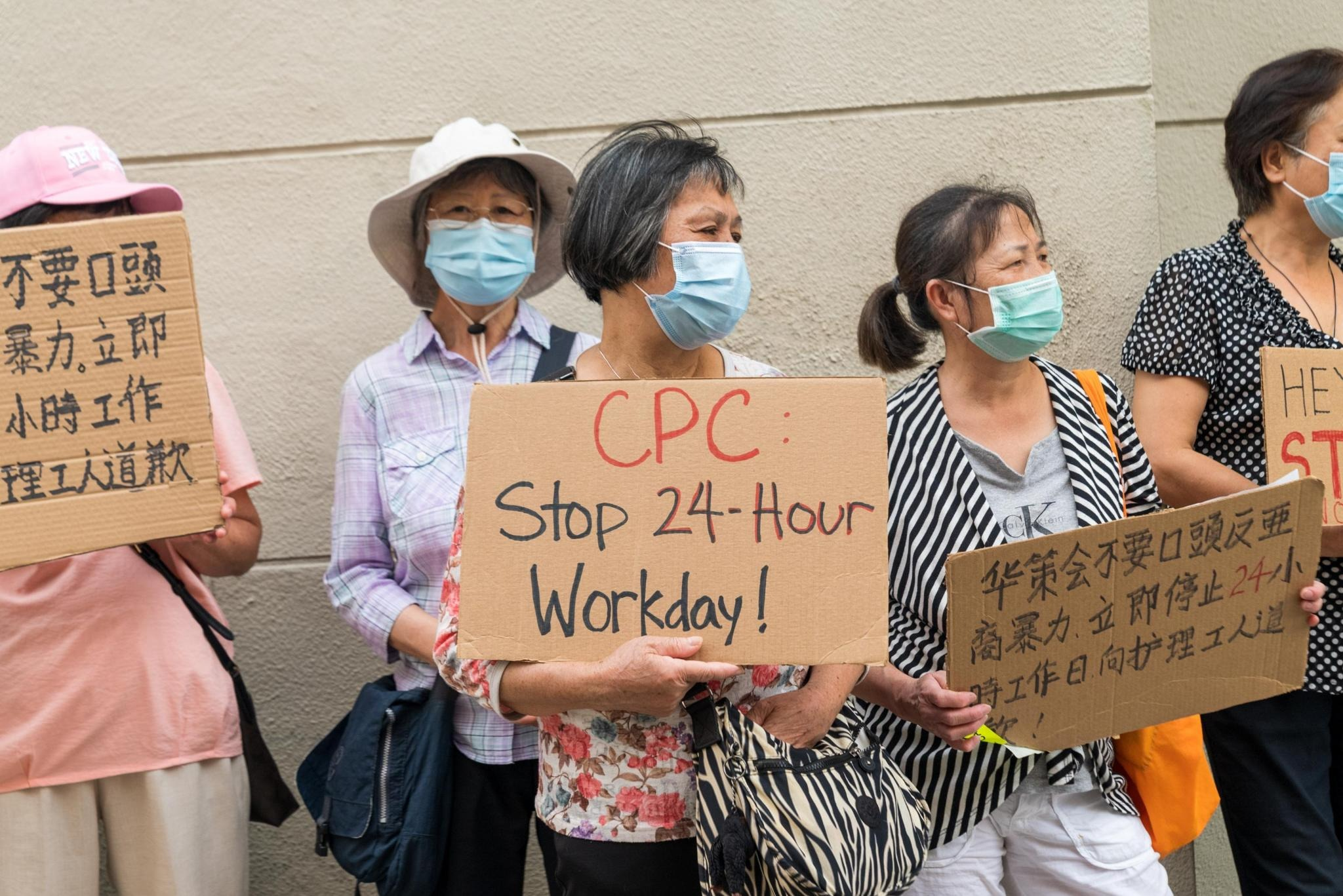Chinese Planning Council home health attendants say that receiving only 13 hours of pay for 24-hour shifts is unfair and detrimental to them.